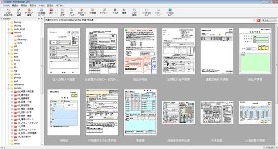 Create!FormDesignのManager画面