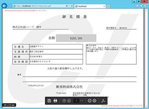 vb net pdf 表示 遅い