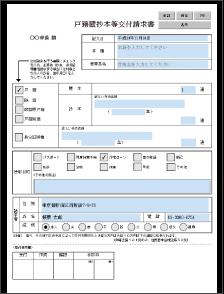 HTML帳票の入力フォームサンプル1