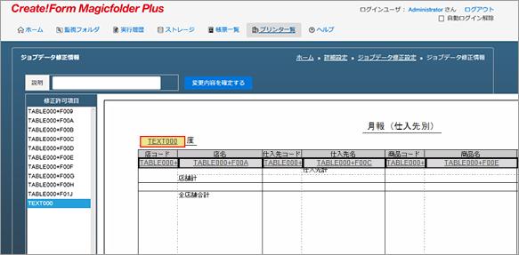 job-edit-img-03-v11.png