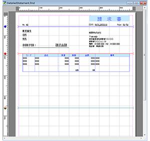 帳票のヘッダーやフッターに明細表の集計値や計算値を出力できます