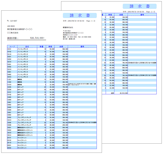 ヘッダーやフッターを柔軟に作成できる明細形式の帳票