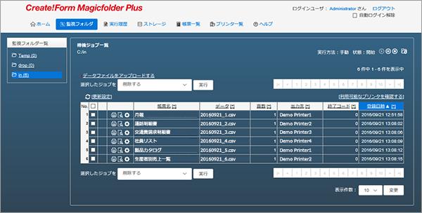 print-request-cap-01-v11.png