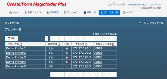 printer-manager-cap-01-v11.png