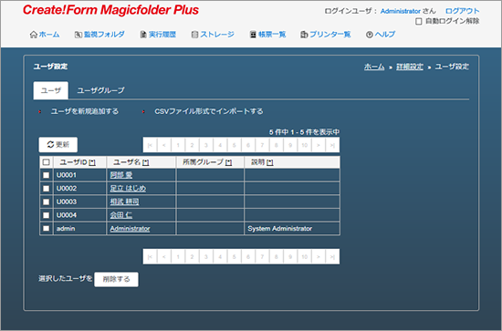 user-manager-cap-01-v11.png