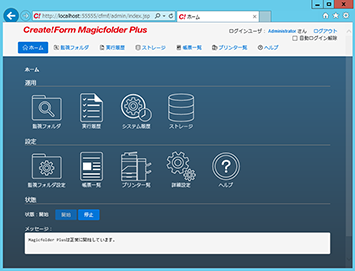 Create!FormMagicfolder Plus ホーム画面