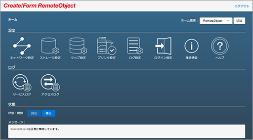 remoteobject-cap-01.png